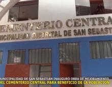 EL CEMENTERIO CENTRAL DEL DISTRITO DE SAN SEBASTIAN, AHORA OFRECERA MEJORES CONDICIONES