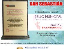PREMIO SELLO MUNICIPAL EDICIÓN BICENTENARIO